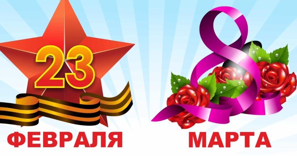 ❶Сценарий 8 марта и 23 февраля вместе|Шоколадные буквы на 23 февраля фото|Папка-передвижка